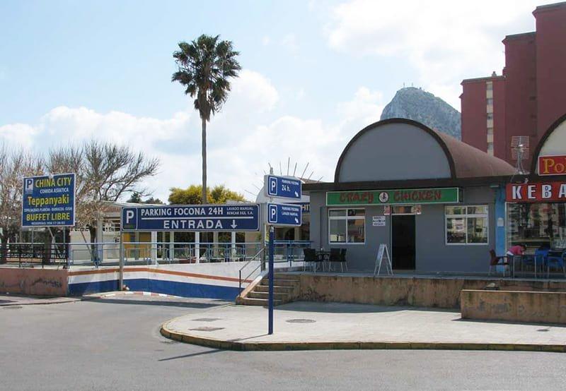 Entrance to Car Parking in La Linea de la Concepción